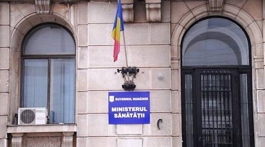 Ministrul Sănătăţii, Nelu Tătaru, a semnat ordinul privind măsurile ce trebuie luate în mall-uri, în sălile de pariuri sportive şi în cele de jocuri de noroc, pentru prevenirea răspândirii coronavirusului post thumbnail